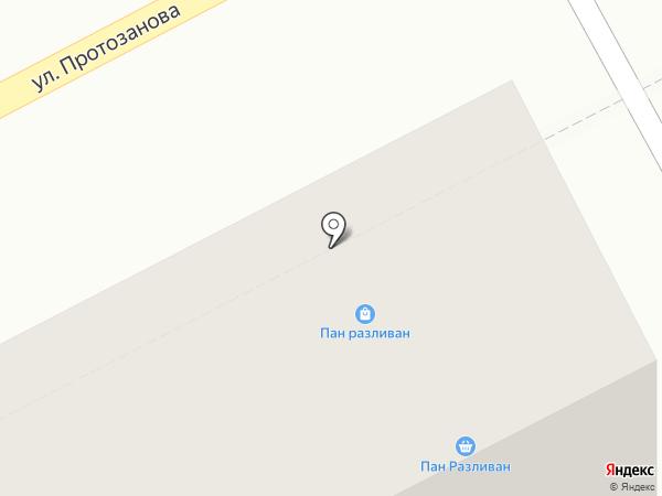 Пан Разливан на карте Усть-Каменогорска