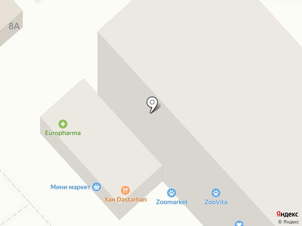 ZOOVITA на карте Усть-Каменогорска