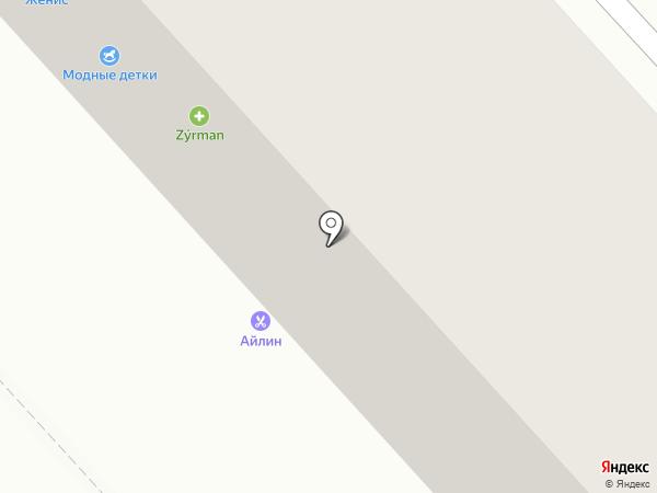 Зурман, ТОО на карте Усть-Каменогорска