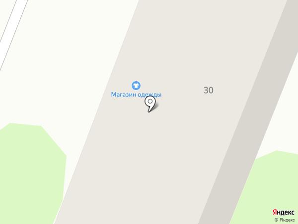 Квант-SV на карте Усть-Каменогорска