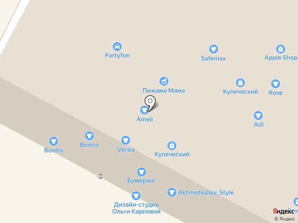 Bellisimo на карте Усть-Каменогорска