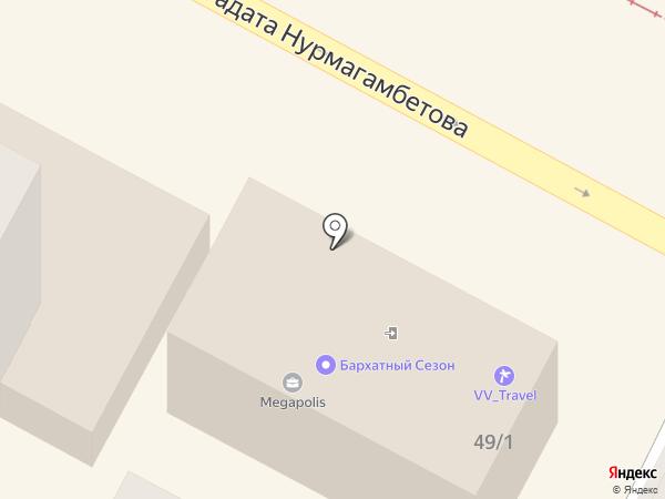 Megapolis на карте Усть-Каменогорска