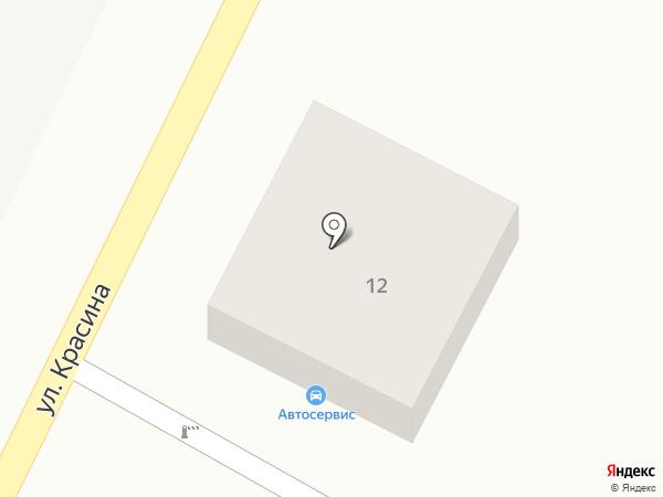 Амина на карте Усть-Каменогорска