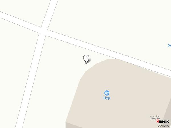 Банкомат, Народный банк Казахстана, Восточно-Казахстанский областной филиал на карте Усть-Каменогорска