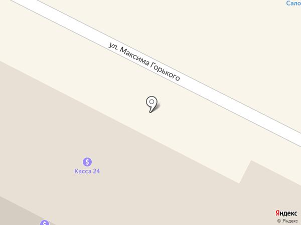 Столовая на карте Усть-Каменогорска
