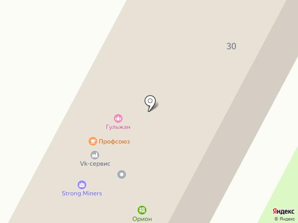 Восточно-Казахстанская областная организация профсоюзов работников культуры на карте Усть-Каменогорска