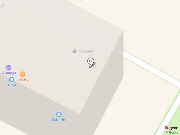 Cool на карте Усть-Каменогорска