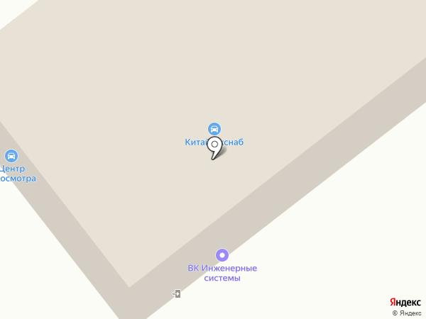 Logyground, ТОО на карте Усть-Каменогорска