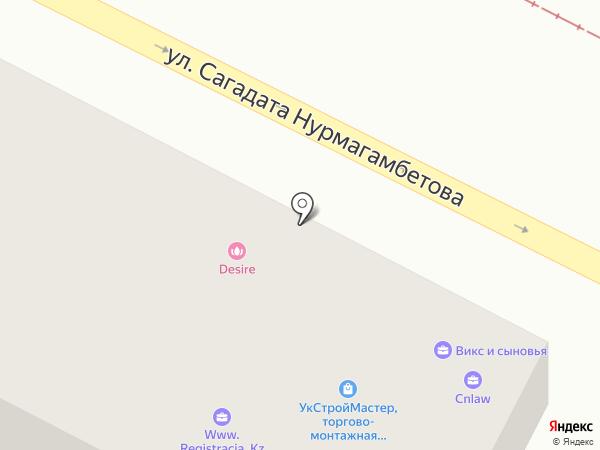 Нотариус Кунанбаева Г.К. на карте Усть-Каменогорска