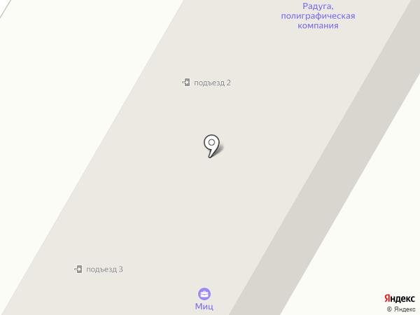 Нурлан на карте Усть-Каменогорска