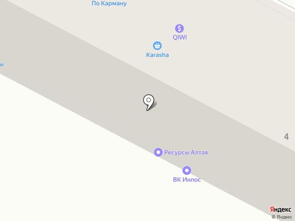 Ресурсы Алтая, ТОО на карте Усть-Каменогорска