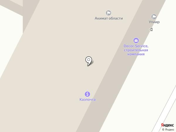 Туристский информационный центр Восточно-Казахстанской области на карте Усть-Каменогорска