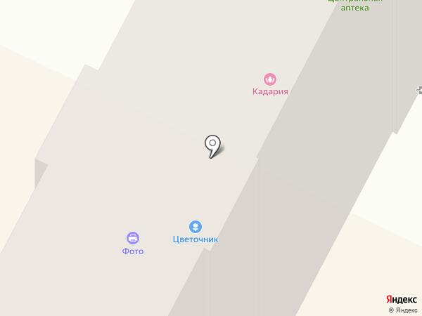 Кадария на карте Усть-Каменогорска