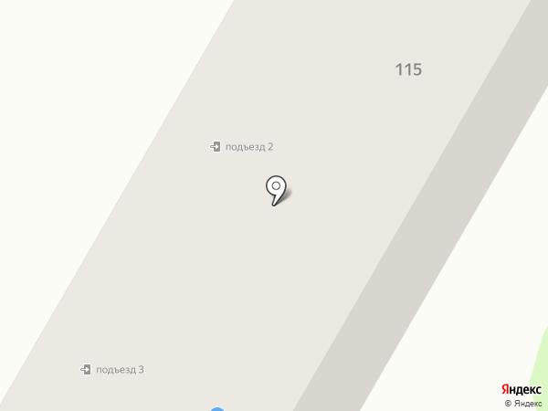Мария Мебель на карте Усть-Каменогорска