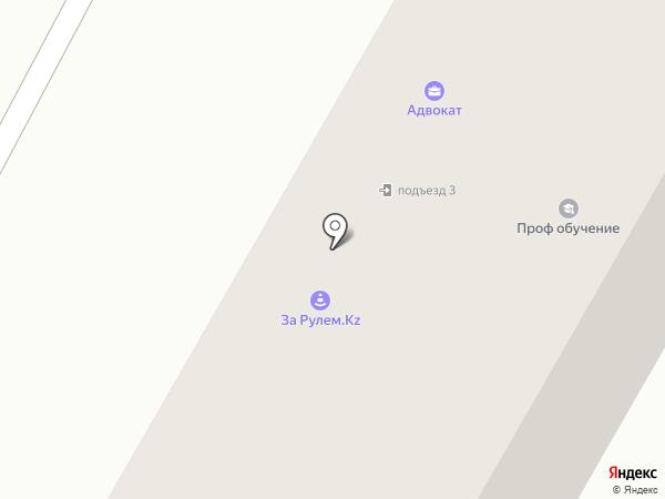 ФинУспех на карте Усть-Каменогорска