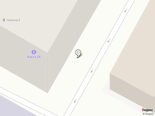 Fly Bar на карте Усть-Каменогорска