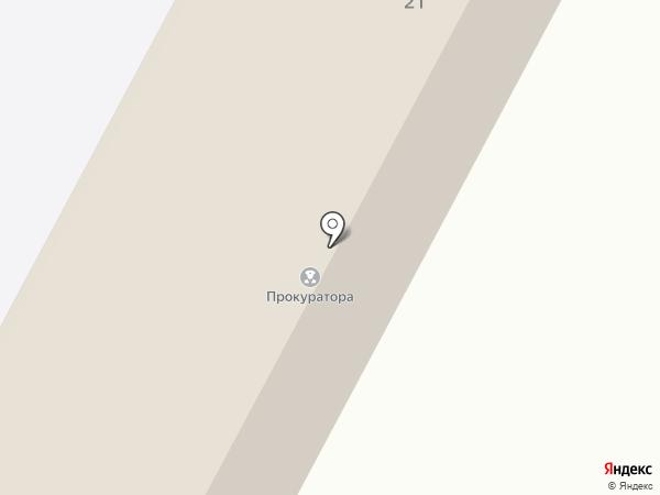 Прокуратура Восточно-Казахстанской области на карте Усть-Каменогорска