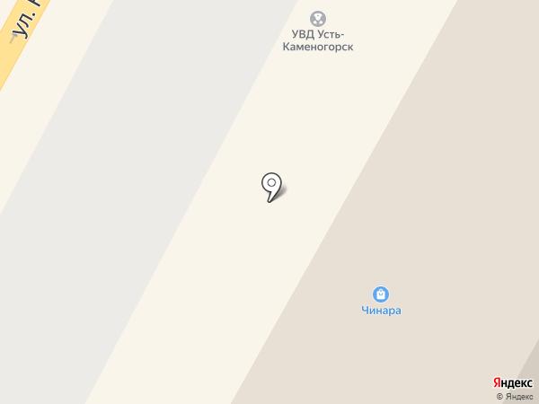 Чинара на карте Усть-Каменогорска