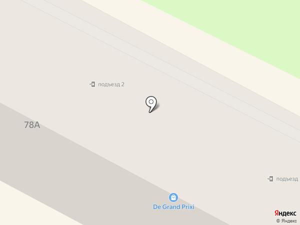 Аптека на карте Усть-Каменогорска