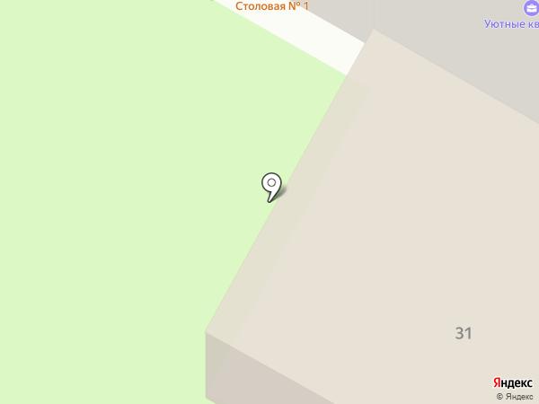 Solo на карте Усть-Каменогорска
