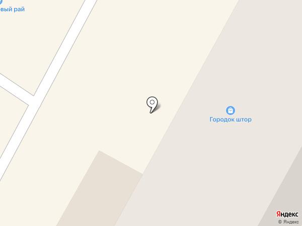 Городок Обоев на карте Усть-Каменогорска