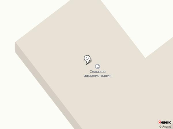 Администрация Боровского сельсовета на карте Борового