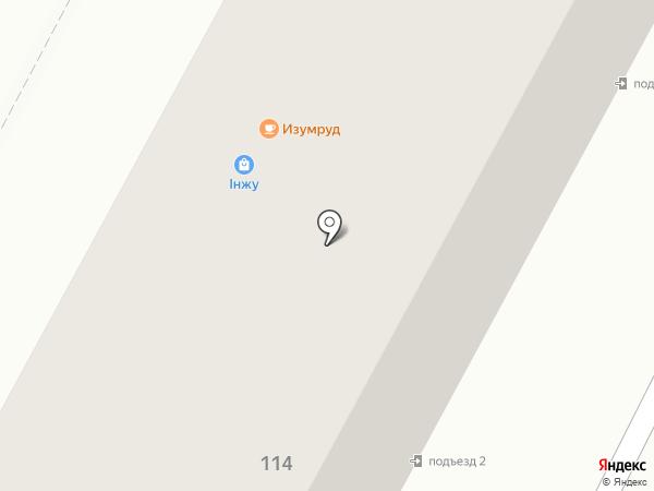 Золотой Дракон на карте Усть-Каменогорска