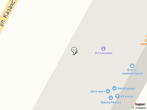 Авто-вист на карте Усть-Каменогорска