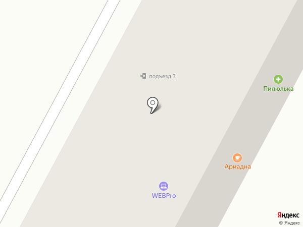 Sandy на карте Усть-Каменогорска