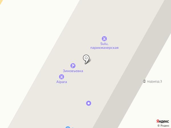 РоДАкс на карте Усть-Каменогорска