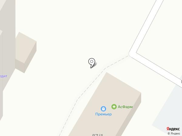 Асфарм, ТОО на карте Усть-Каменогорска