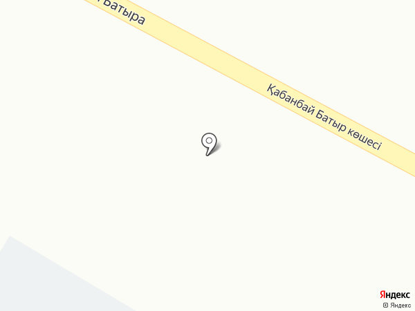 Magnolia на карте Усть-Каменогорска
