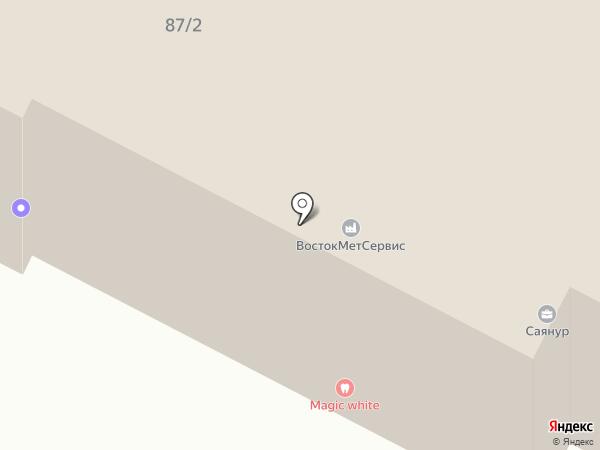 Счастливый путь на карте Усть-Каменогорска