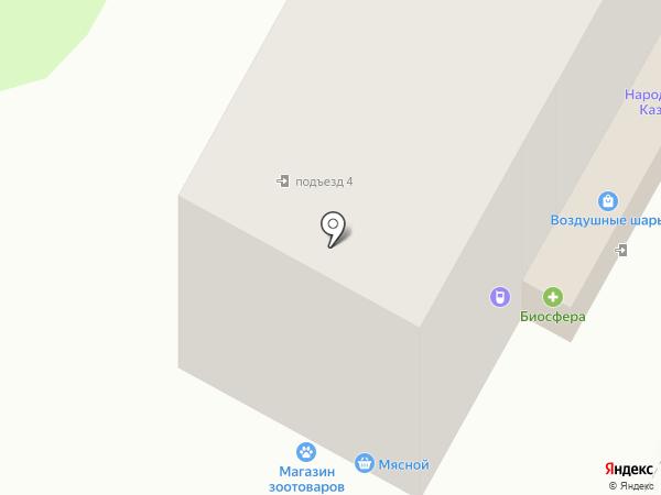 Воздушные шары У-Ка на карте Усть-Каменогорска
