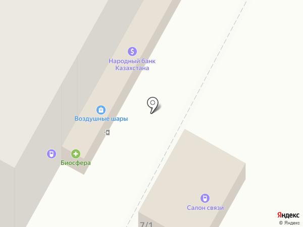 Овощная лавка на карте Усть-Каменогорска