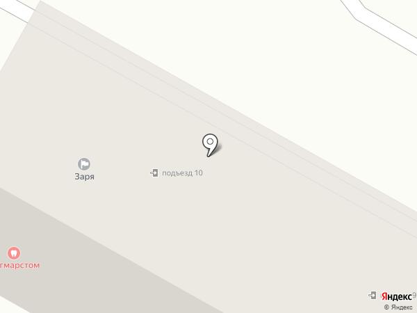 Заря, КСК на карте Усть-Каменогорска