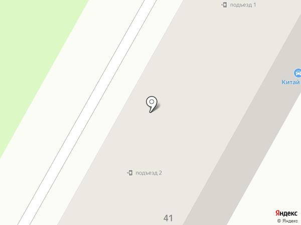 Домовой на карте Усть-Каменогорска