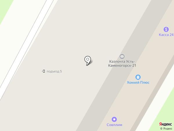 Магазин автозапчастей для Daewoo на карте Усть-Каменогорска