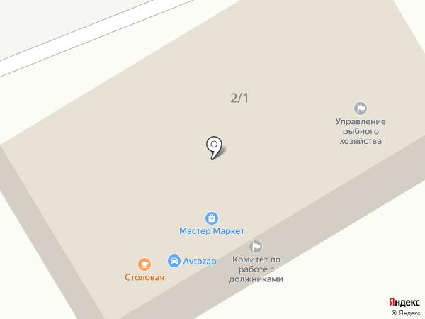 Магазин на карте Усть-Каменогорска