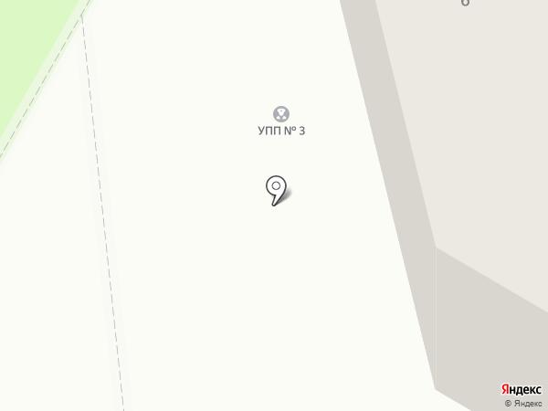 Shanti Thai SPA на карте Усть-Каменогорска