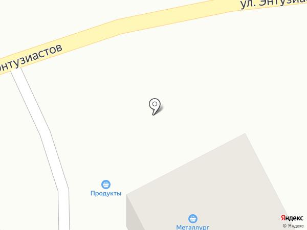 Металлург на карте Усть-Каменогорска