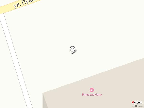 Римские бани на карте Усть-Каменогорска