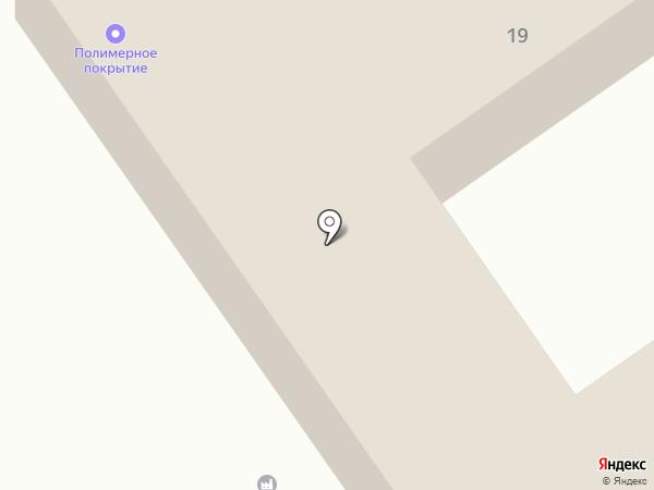 ВостокАвтоХим, ТОО на карте Усть-Каменогорска