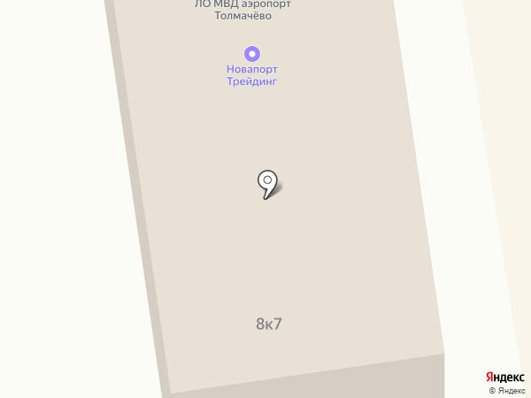 Телефон доверия на карте Оби