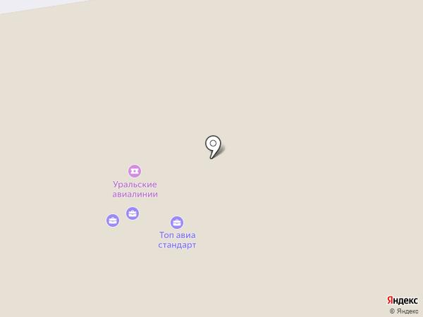 PEGAS FLY на карте Оби