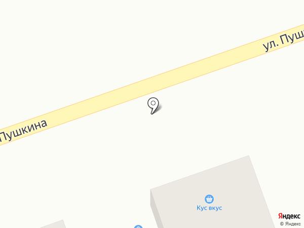 Аромат на карте Усть-Каменогорска
