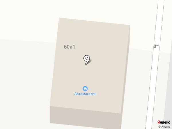 Лигр на карте Оби
