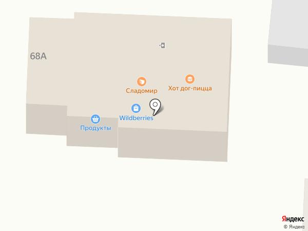 Маркет на карте Оби