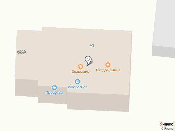 Панацея Фарм на карте Оби