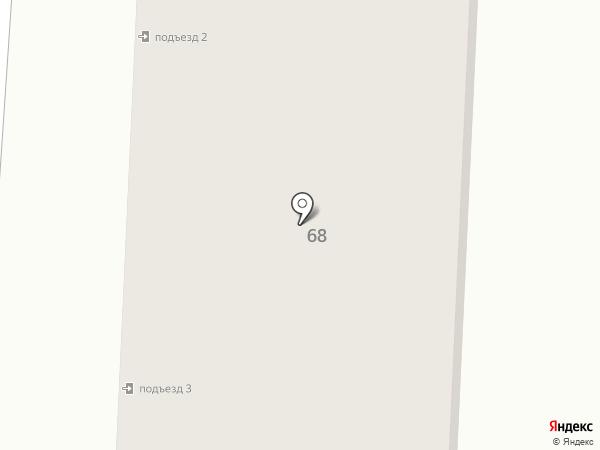 Детский сад №1 на карте Оби